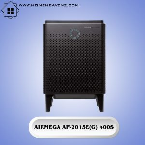 AIRMEGA AP-2015E(G) 400S –Central Air Purifier with High Quality Home Air Cleaning System in 2021
